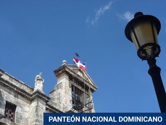 Imagen Panteón Nacional